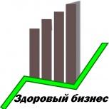 """Антикризисная помощь бизнесу """"Выход из проблем"""", Новосибирск"""