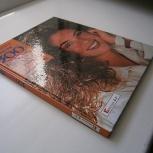 Книга Сильке Элерс : 300 новых причесок., Новосибирск