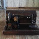 Швейная машинка ручная, Новосибирск
