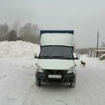 Грузоперевозки газель 16куб, Новосибирск