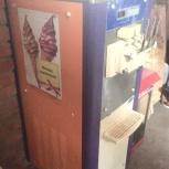 Фризер для мягкого мороженого, Новосибирск