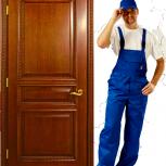 Установка монтаж дверей гарантия 2 года, Новосибирск