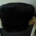 Продам зимнюю  меховую  норковую-шапку, черную .  Р-Р 58-60, Новосибирск