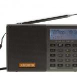 Всеволновый радиоприемник XHData D-808, Новосибирск