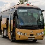 Пассажирские перевозки, Новосибирск