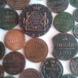 Продам монеты 17-18 века, Новосибирск