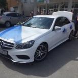 Аренда, прокат белый Mercedes E-class W212 AMG 4Matic на свадьбу, Новосибирск
