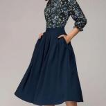 Платье D&M by 1001 dress, синее, Новосибирск