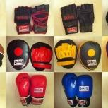 Продам перчатки боксерские, Новосибирск