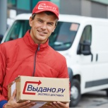 Доставка документов и грузов в Барнаул, Новосибирск