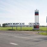 Квартирные переезды в Краснодар и Крым, Новосибирск