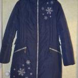 Куртка зимняя. Очень тёплая. Пуховик, Новосибирск