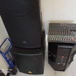 Комплект профессиональной музыкальной аппаратуры, Новосибирск