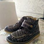 Ботинки для девочки, 31 размер, Новосибирск