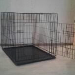 Клетка для собак (производство и продажа), Новосибирск