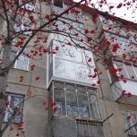 Остекление балконов и лоджий, Пвх окна - недорого!, Новосибирск