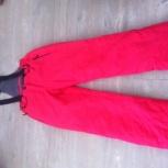 продам горнолыжные женские брюки.В отличном состоянии размер 50-52, Новосибирск