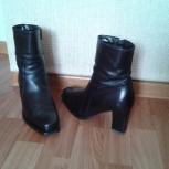 Ботинки Janita, Новосибирск