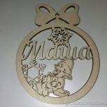 Новогодний шар с именем или логотипом, Новосибирск