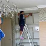 Мытье, уборка квартир и офисов. Клининг. Химчистка, Новосибирск