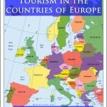"""Книга: """"Туризм в странах Европы"""", Новосибирск"""