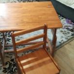 Стол+стул, Новосибирск