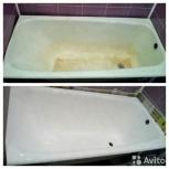 Реставрация ванн наливным акрилом, Новосибирск