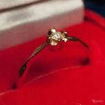 Кольцо с бриллиантом, Новосибирск