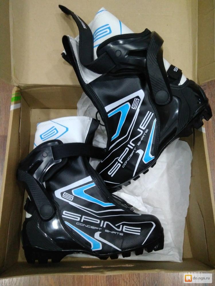 94d1a9c8 Продам лыжные ботинки Spine Concept Skate Цена - 4000.00 руб ...