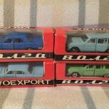 Куплю модели автомобилей времен СССР в масштабе 1/43 для коллекции, Новосибирск