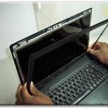 Замена экрана, дисплея, матрицы ноутбука., Новосибирск