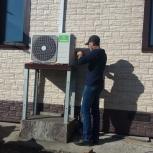 Монтаж и сервисное обслуживание кондиционеров, Новосибирск