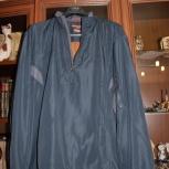 Новая мужская легкая курточка Hawke Co, Новосибирск