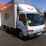 Грузоперевозки 1.5 до 10 тонн(аппарель) грузчики переезды вывоз мусора, Новосибирск