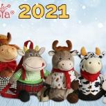 Встречайте мягкие игрушки-символы 2021!, Новосибирск