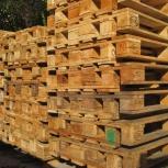 Покупаем деревянные поддоны, Новосибирск