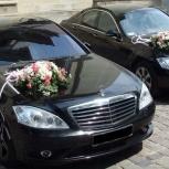 Аренда прокат авто мерседес на свадьбу, Новосибирск