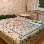 Двухспальняя кровать, Новосибирск