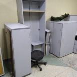 Мебель для офиса, Новосибирск