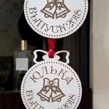 Именная медаль из дерева, Новосибирск
