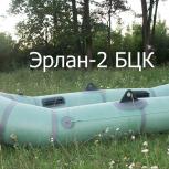 Двухместная резиновая лодка Эрлан-2, Новосибирск
