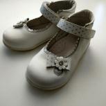 продам обувь для девочки, Новосибирск