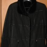 Куртка женская двухсторонняя демисезонная, Новосибирск