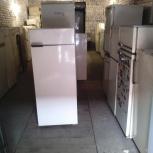 Вынесем холодильник бесплптно, Новосибирск