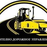 Асфальтирование и ремонт дорог, Новосибирск