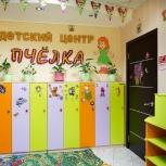 """Детский сад """"пчёлка"""", Новосибирск"""