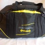 Спортивная сумка Multipower (новая), Новосибирск