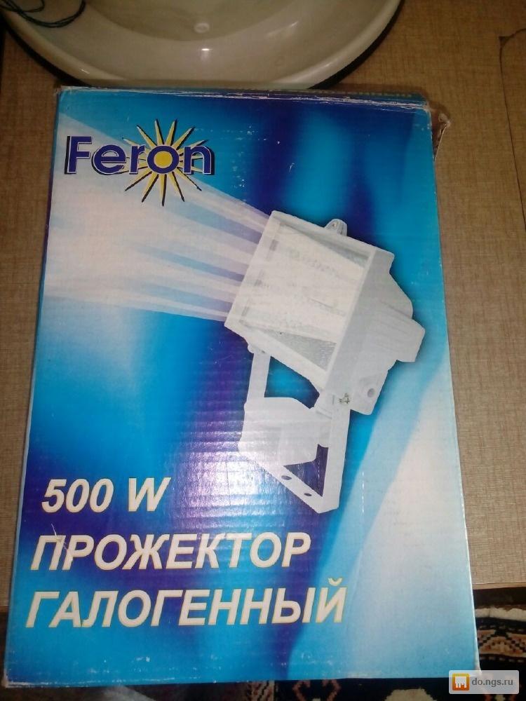 Частное объявление продам комплект студийного света новосибирск бесплатно разместить объявление можно
