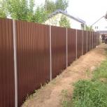 Забор.Установка забора из профнастила.Кровельные,фасадные работы, Новосибирск
