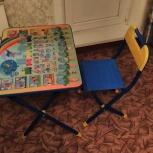 Продам детский стол и стул, Новосибирск